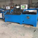 آلة قطع الأسلاك الصناعية CNC automaitc cnc